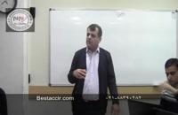آموزش حسابداری ضایعات در نرم افزار حسابداری