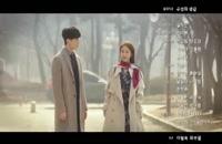 سریال کره ای Touch Your Heart (قلبت را لمس کن) قسمت اول