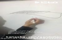 آموزش میکروبلیدینگ فیبروز ابرو سالن زیبایی شهرزاد
