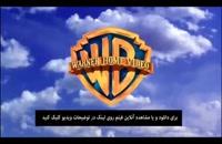 دانلود فیلم انیمیشن شگفت انگیزان 2 2018 دوبله فارسی