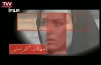 دانلود سریال khak sorkh ep 2