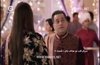 دانلود سریال هندی قلب من مواظب باش قسمت 7 – دوبله و کامل