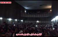 دانلود رایگان فیلم لاتاری با کارگرانی محمدحسین مهدویان با لینک مستقیم