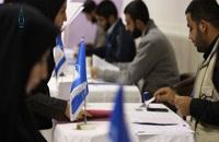 برگزاری مرحله حضوری دومین آزمون استخدامی بخش خصوصی در شهر اهواز