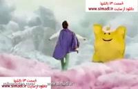 قسمت 13 بالش ها / قسمت 13 بالشها کامل/ قسمت سیزدهم سریال بالش ها