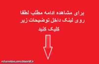 قیمت دلار ۲۹ بهمن ۹۷ | بروزترین قیمت دلار بهمن ۹۷ | یورو,پوند,لیر,درهم امروز دوشنبه