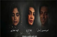 قسمت هفتم سریال ممنوعه (سریال)(کامل) | دانلود قسمت 7 سریال ممنوعه HD