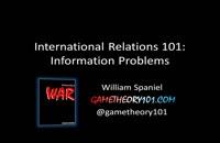 064021 - روابط بین الملل سری اول