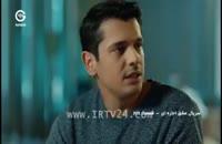 سریال عشق اجاره ای قسمت 218 دوبله فارسی + 3 مرداد