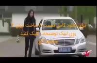 قسمت هشتم ساخت ایران 2 (سریال) (کامل) | دانلود قسمت 8 ساخت ایران2 (خرید) - نماشا