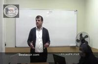 آموزش حسابداری رایگان-تفکیک هزینه ها در حسابداری