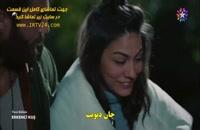 Parandeh Khosh Eghbal - 96 - IRTV24.com