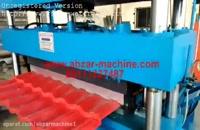 قیمت و فروش دستگاه تولید پرچین -09111227487-قریشی