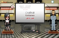 آموزش زبان ژاپنی یادگیری زبان ژاپنی 1 Japanese for Persian speakers  - شنیون