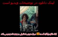 سریال عروس استانبولی قسمت 125 دوبله فارسی کامل