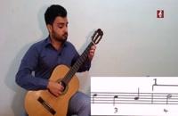 آموزش آهنگ یه دل میگ برم برم