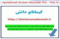 آموزش آداب و مهارت های زندگی اسلامی سوم ابتدایی مشارکت 97-98