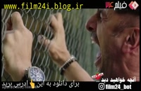 دانلود قسمت 20 ساخت ایران 2