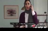 دانلود ساخت ایران 2 قسمت 22 کامل / قسمت آخر ساخت ایران دو / قسمت آخر سریال