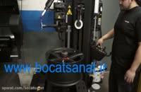 دستگاه لاستیک درار hofmann بکت صنعت