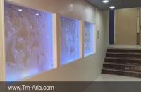 اجرای آبنمای حبابی ،آبنمای شیشه ای و مدرن در دفتر مرکزی هواپیمای زاگرس ،طراحی و اجرای حباب نما