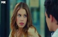قسمت 8 سریال ترکی عشق اول با زیرنویس چسبیده فارسی