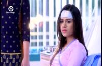 دانلود قسمت 22 سریال هندی تویی عشق من با کیفیت بالا