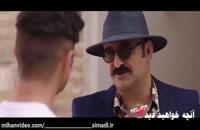 ساخت ایران 2 قسمت 19 | ساخت ای دانلود غیر قانونی سریال ساخت ایران 2 قسمت 19 , دانلود غیر قانونی ساخت ایران 2 , دانلود غیر قانونی سریال ساخت ایران