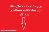 استعفای محمدجواد ظریف وزیر امور خارجه جمهوری اسلامی ایران
