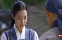سریال افسانه اوک نیو قسمت 22 بیست و دوم
