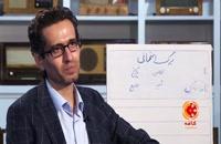 کافه جشنواره - مجید قصه های مجید بازگشت