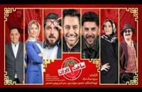 دانلود ساخت ایران 2 قسمت 20 رایگان با کیفیت بالا