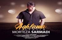 Morteza Sarmadi Aghlama Urayim