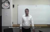 آموزش روشهای کاریابی در حسابداری - اصول کاریابی در این آموزش حسابداری