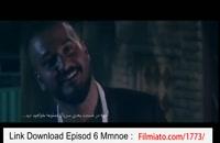 سریال ممنوعه قسمت ششم (کامل) (سریال) | دانلود قسمت 6 سریال ممنوعه خرید قانونی غیر رایگان آنلاین 1080p..