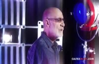 موزیک ویدیو آرزوها  با صدای سیاوش قمیشی