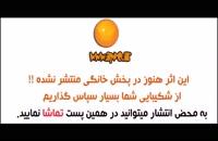 دانلود سریال Titans قسمت چهارم با زیرنویس فارسی
