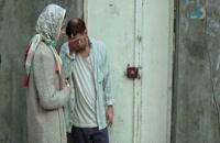 فیلم سینمایی ایرانی ابد و یک روز(کانال تلگرام ما Film_zip@)