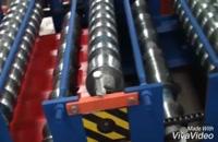 فروش دستگاه تولید سقف شیبدار