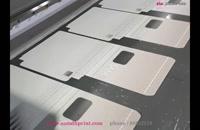 چاپ جعبه مقوایی در خانه طراحان سام