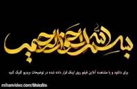 دانلود قانونی فیلم تنگه ابوقریب