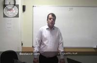 آموزش حسابداری از پایه - تفاوت اسناد دریافتنی و پرداختنی در حسابداری