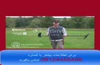 نماینگی فلزیاب البرز 09100061388
