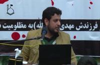 سخنرانی استاد رائفی پور با موضوع پاسخ به شبهات شهادت حضرت زهرا (س) - تهران - 11 فروردین 1393 - جلسه 1