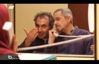دانلود رایگان و کامل فیلم رحمان 1400,
