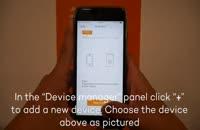 نحوه کار با اپلیکیشن چشمی درب دیجیتال