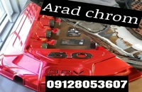 آبکاری کروم پاشی /09128053607/آرادکروم