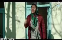 فیلم خجالت نکش کامل و قانونی / دانلود فیلم خجالت نکش آنلاین