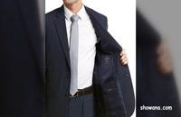 جدیدترین مدلهای کت شلوار مردانه - سلبریتیها + اداری، رسمی
