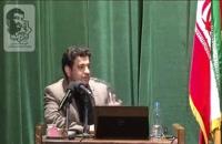 سخنرانی استاد رائفی پور در همایش آرماگدون و آخرالزمان - شیراز - 29 آذر 1391